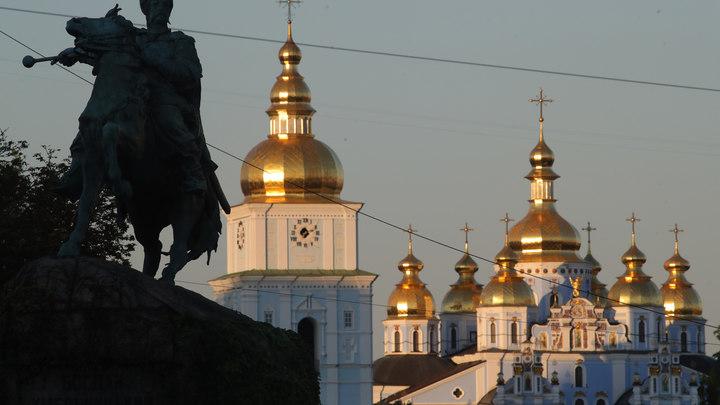 США передали украинскую столицу России: Известный таблоид расставил свои точки над i