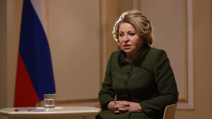 Не пытайтесь искать аргументы: Матвиенко призвала всех смириться с тем, что Крым - это Россия