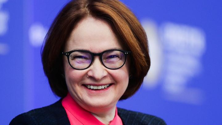 Набиуллина рассказала МВФ о слабых местах экономики России