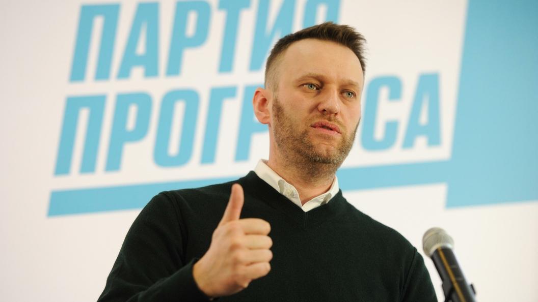 Блогер Навальный обидел собственных приверженцев, назвав ихжуликами
