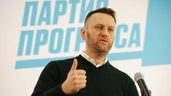 Навальный назвал граждан России толпой униженных, подкупленных или принужденных