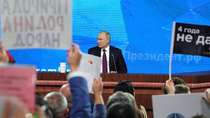 Вы хотите скандал устроить, нет? - Путин украинскому журналисту