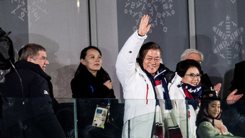 Сестра Ким Чен Ына гостит в резиденции президента Южной Кореи