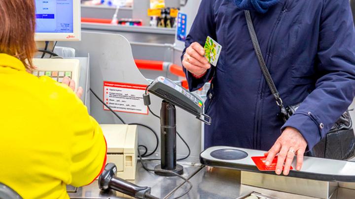 Обычный чек помогает мошенникам взломать банковский счёт