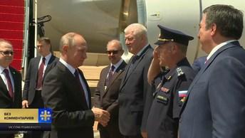 Путин прилетел на саммит БРИКС в Бразилию