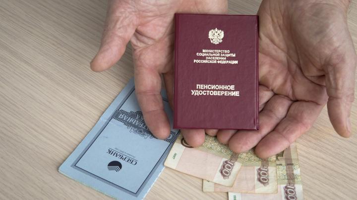 Советский стаж и 15 тысяч каждому: Пенсионеров очаровали живыми деньгами