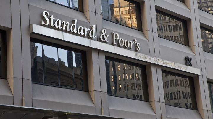 S&P подтвердило рейтингРФ наинвестиционном уровне «BBB-»