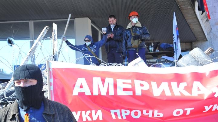 Киеву не удастся разрешить конфликт путем блокады Донбасса - Денисов