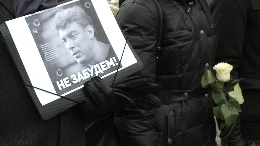 Посольство РФ вВашингтоне «переедет» наулицу Бориса Немцова
