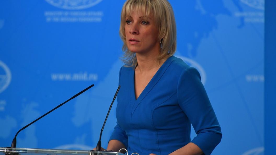 «Забивака старается» - Мария Захарова рассказала, как болела за русских