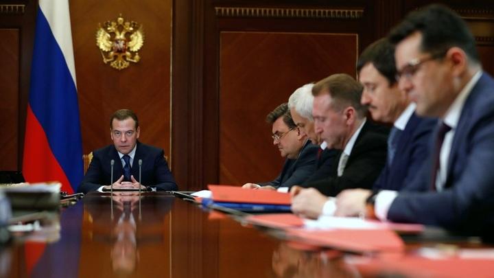 Народ они уже утомили: Колташов сделал прогноз по новому составу правительства России