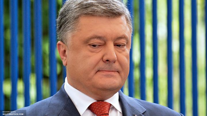 На пятерых: У Порошенко объяснили, зачем введены санкции против банков России