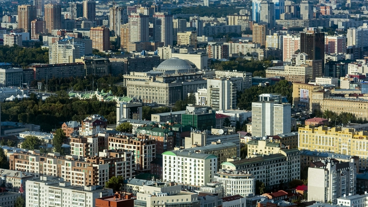 День города в Новосибирске отменён и в онлайн-формате