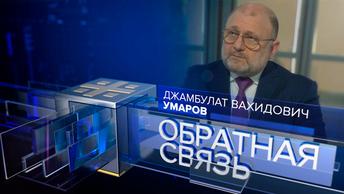 Чеченский министр о долгах за газ и «пробуждении» русских