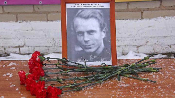 Герой из Новосибирска: Фёдор Ивачёв – лыжник из снежной кавалерии