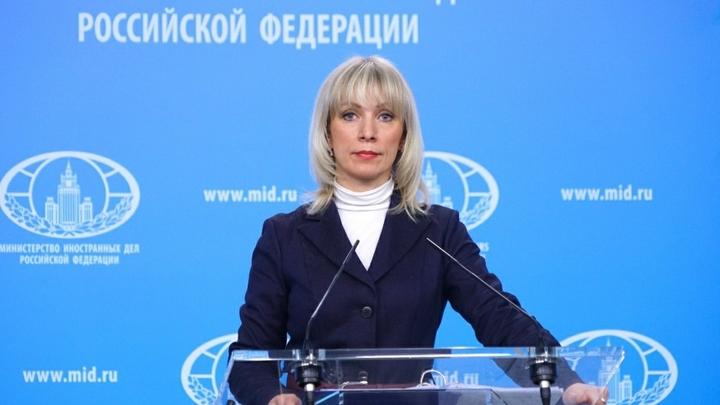 Захарова: США стягивают тяжелую технику в незаконно захваченный район Сирии