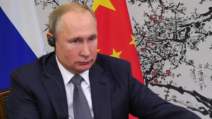 Двойной удар: Как Путин бьёт по США китайскими руками