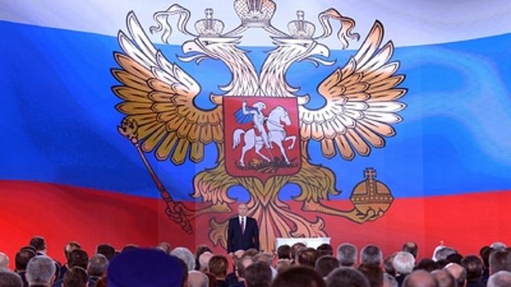 Разорвать на части: Сценарий борьбы с путинской Россией разработан для Запада