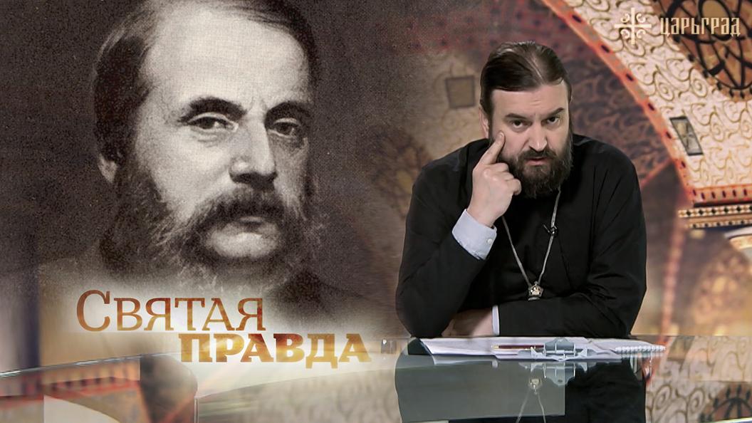 Жизнь и смерть Ивана Гончарова