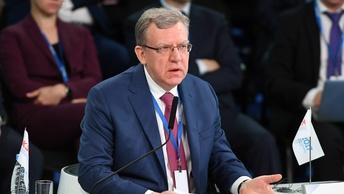 Кудрин: Распродажа госсобственности обеспечит рывок российский экономики