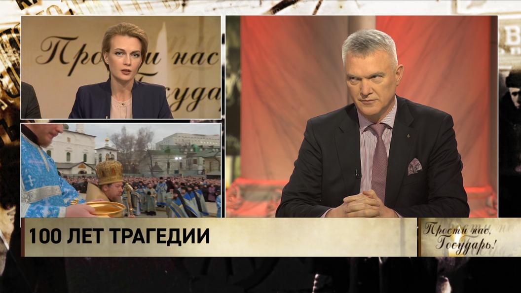 Член Попечительского совета Фонда Андрея первозванного призвал вернуться к истокам в год 100-летия революции