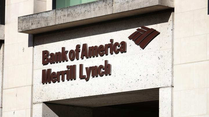 Почему не работает план, написанный Банком Америки для России