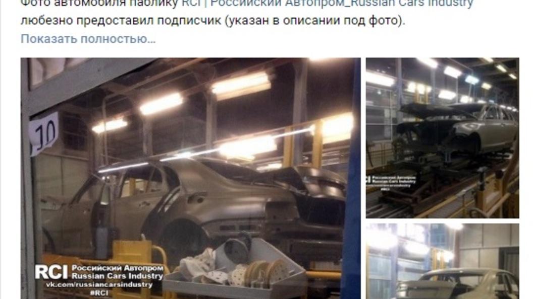 Новые фото Кортежа: Шпионы увидели, как собирают лимузин для Путина