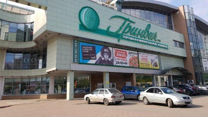 В Кемерове закрыли торговый центр «Гринвич» из-за нарушений пожарной безопасности