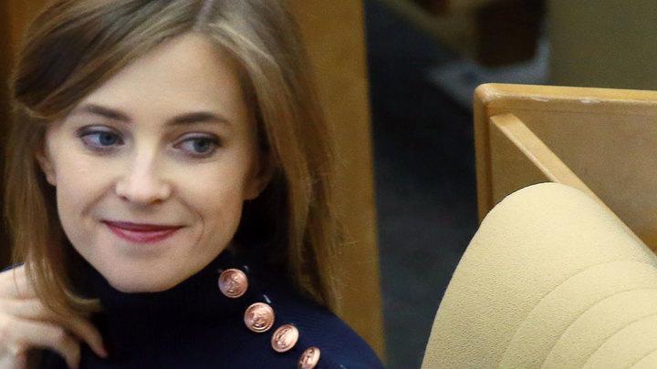 Наталья Поклонская: Проблема взяток - это философский вопрос