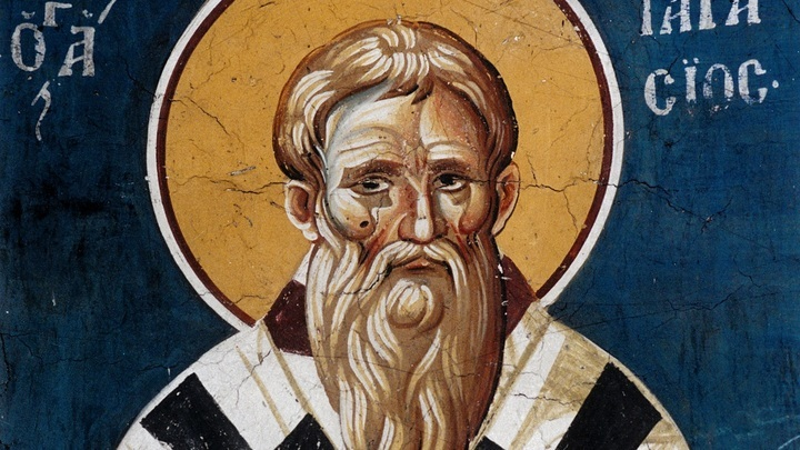 Борец с иконоборчеством. Святитель Тарасий Константинопольский. Церковный календарь на 10 марта