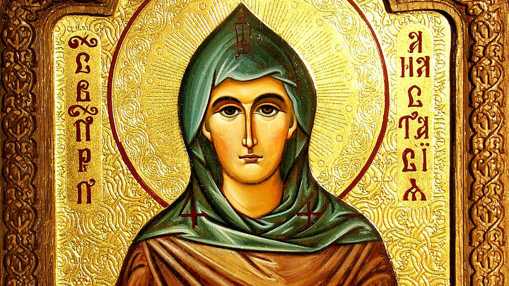 Цареградская старица. Преподобная Анастасия Патрикия. Церковный календарь на 23 марта