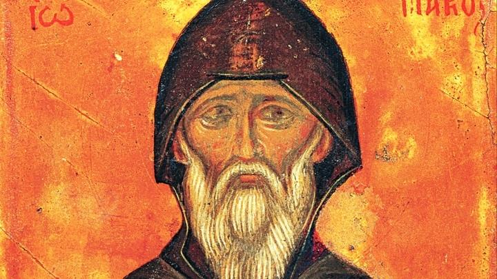 Списатель Лествицы. Неделя преподобного Иоанна Лествичника. Церковный календарь на 11 апреля