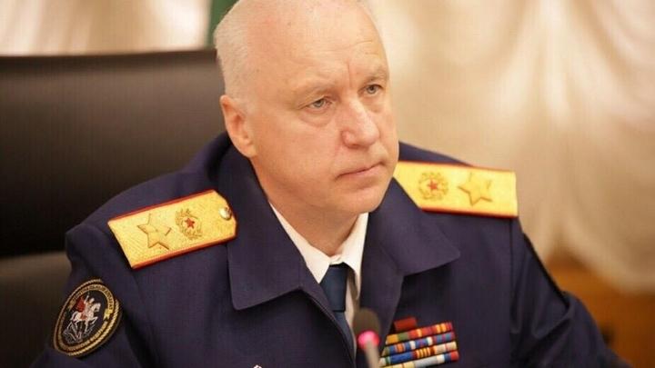 Глава СКР Бастрыкин заинтересовался делом о похищении 17-летней девушки в Краснодарском крае