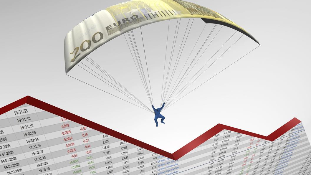 Американские фондовые биржи растут, инфляция падает