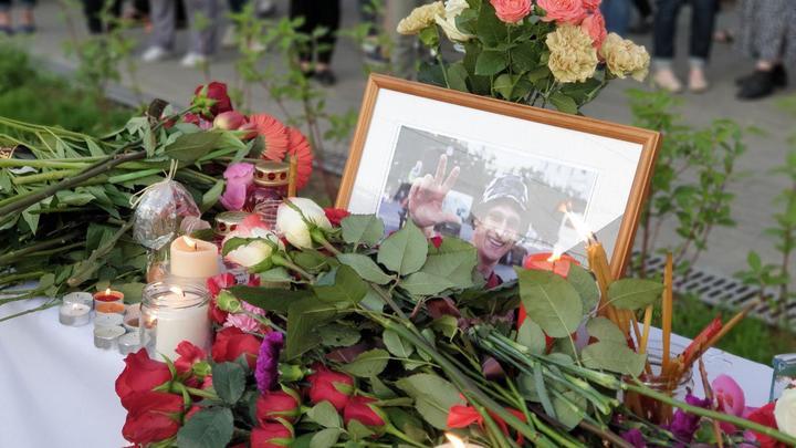 Виновные будут наказаны: Посольство Армении откликнулось на убийство ефрейтора ГРУ