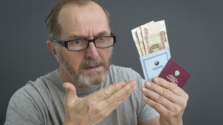К войне готовятся?: Сатановский недоумевает, зачем у народа забирают пенсии на фоне профицита бюджета