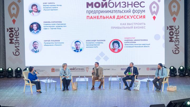 Бедность, чудовищные санкции и бесконечные проверки: Зачем бизнес в России выталкивают в тень?