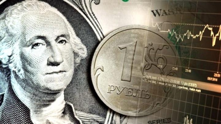 Стало известно, когда доллар будет стоить 80 рублей