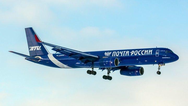 Почта России заработала лишнего на посылках, делая накрутку в 100% - ФАС