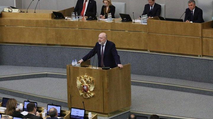 Правило роспуска Госдумы может быть изменено в Конституции - Крашенинников