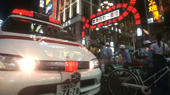 В Японии оползень убил шесть человек