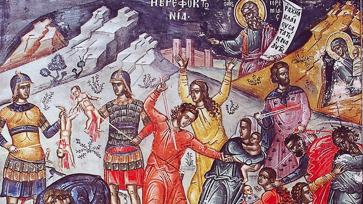Небесные защитники убитых детей. Вифлеемские младенцы. Церковный календарь на 11 января