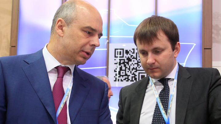 Орешкин рекомендует покупать рубли, но Силуанов его не слушается
