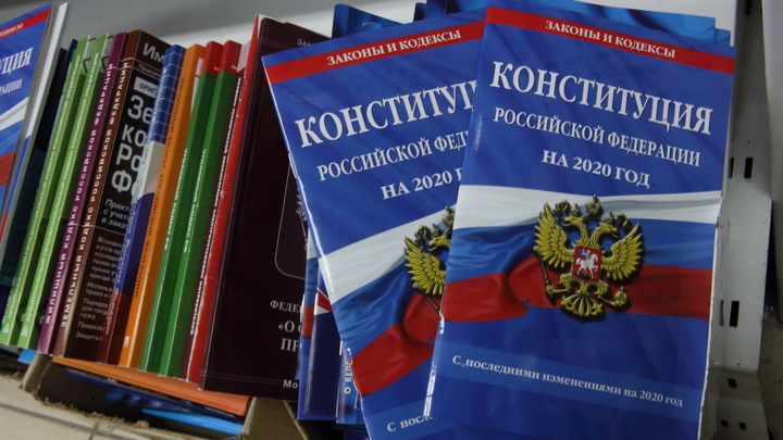 Есть и другие письма: В Кремле отреагировали на послание непримиримых борцунов с Конституцией