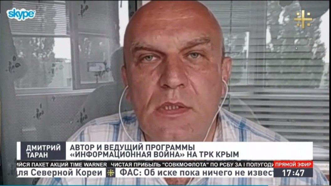 Дмитрий Таран: Диверсии в Крыму входят в операцию по подготовке войны Украины с Россией