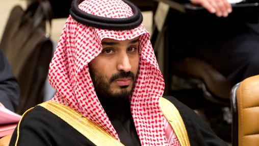 Саудовский Сталин против заговора саудовских Тухачевских