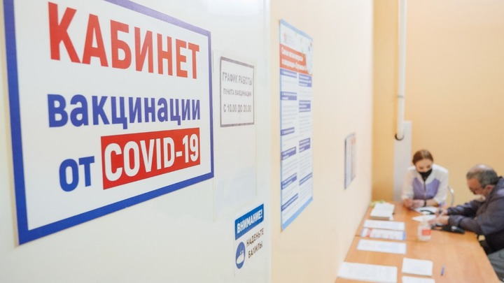 В Иванове открываются 4 новых пункта вакцинации от COVID-19
