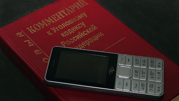 В Коврове осужден «телефонный террорист»