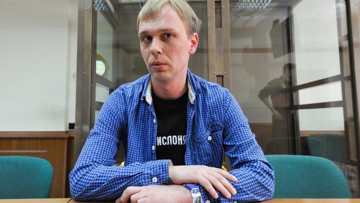 Левада-центр заявил, что дело Голунова - это для продвинутой публики