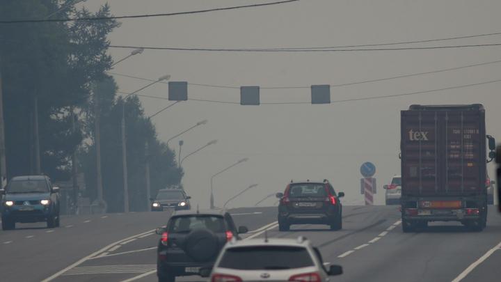 Синоптики рассказали, когда рассеется смог над Свердловской областью